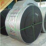 橡膠傳送帶/耐熱輸送帶/型號NN100