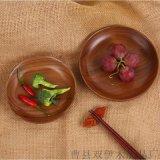 黑胡桃實木點心盤 果盤 圓形餐盤日式食具木碟托盤
