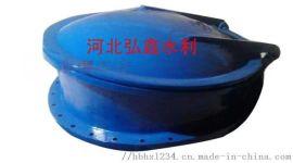 推荐弘鑫水利HDPE玻璃钢(复合材料)拍门