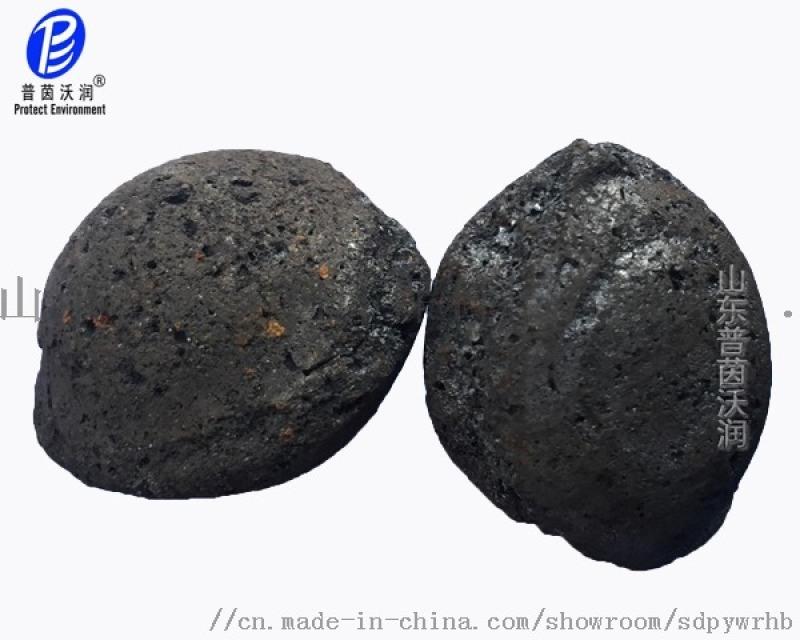 污水处理铁碳填料供应