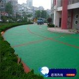 涿州运动场地运动跑道订做 运动跑道价格订做