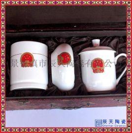 茶杯陶瓷带盖带过滤 内胆三件套水杯会议随手杯
