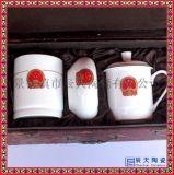 茶杯陶瓷帶蓋帶過濾 內膽三件套水杯會議隨手杯