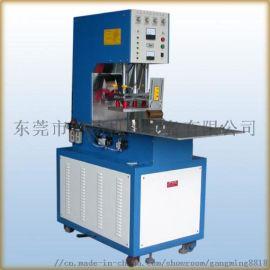 电子五金产品包装高频热合封口熔接机