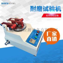 taber线性耐磨试验机东莞厂家直销现货供应