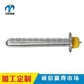 供应防水垢法兰电热管 侵入式发热管 钰凯专业生产