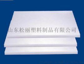耐老化PE板 江苏松丽支持定制PE板 耐磨板PE板