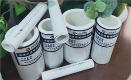 铝合金衬塑PERT复合管 厂家直供