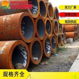 299*75    20#材质16MN钢材生产厂家