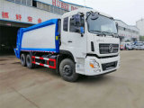 東風天龍16-20方壓縮式垃圾車可送貨上門