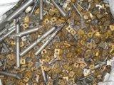 苏州废旧钨钢回收价格 张家港丝攻回收哪里有 苏州鑫
