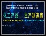 深圳奇力模具清洗剂专业清洗模具