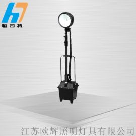 FW6100GF防爆泛光工作燈/最便宜的防爆燈生產廠家(江蘇利雄)