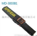 [鑫盾安防]008型手持金属探测器 1001型手持金属探测器XD4
