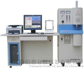 HW2000高频红外碳 分析仪
