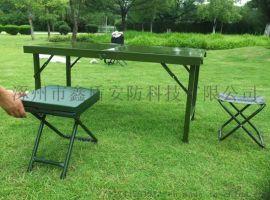 [鑫盾安防]野外訓練折疊桌 野戰折疊桌椅XD4