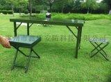 [鑫盾安防]野外訓練摺疊桌 野戰摺疊桌椅XD4
