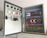 消防水泵控制櫃一用一備15KW液位浮球控制箱潛水泵3C認證一控二