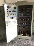 自耦降壓啓動控制櫃 水泵自耦降壓控制櫃75kw一用一備