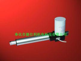 电动推杆(JSL-LA02)