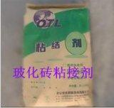 郑州玻化砖粘结剂