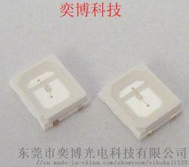 厂家直供2835蓝光贴片 发光二极管LED灯珠