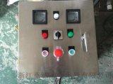 WF2不锈钢防爆操作柱BEC56机旁立杆防爆按钮箱