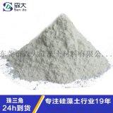 硅藻泥涂料专用硅藻土 森大厂家直销 硅藻土品质优质