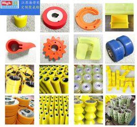 聚氨酯PU非标定制产品,纯粹原料,成熟工艺