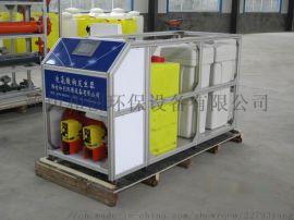 泳池消毒设备/组合式次氯酸钠发生器厂家