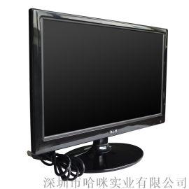 哈咪15.6寸寬屏高清液晶顯示器DVI顯示器