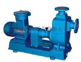 自吸式离心油泵 温州东泉100CYZ-40油泵