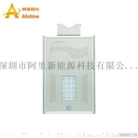太阳能一体化路灯 阿里新能源 工程照明灯