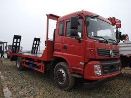 渭南重汽  藍牌平板車可載10噸挖機可分期