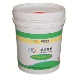 高效纳米水性防护剂专业供应商 奥都石材护理剂