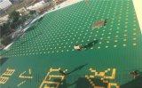 拼接悬浮式运动地板厂家真诚合作