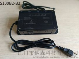 S100B2-B2 带按摩椅的沐足盆电源智能控制盒