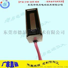 直流方形吸盘电磁铁/电磁吸盘吸力100-400定制