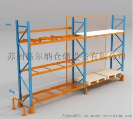 上海货架,上海托盘货架,上海重型托盘式货架