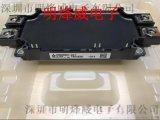 供應CM600DX-24T電源管理模組 Power