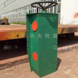 配门座起重机轨道方向盘式手动夹轨器SDJ型高600