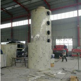 废气处理设备,环保设备如何挑选,PP喷淋洗涤塔
