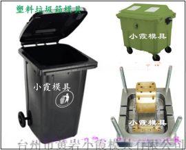 45L收纳箱塑料模具设计加工