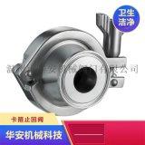 衛生級不鏽鋼法蘭無負壓供水止回閥,單向閥,逆止閥