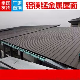0.7厚德锌秘鲁锌钛型锌板金属屋面430型400