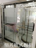 紹興淋浴房爲什麼需要貼防爆膜?怎樣保證淋浴房的安全性?