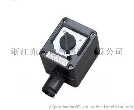 BZM8050系列防爆防腐照明开关