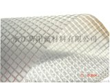 PVC透明夹网布 透明网格布 透明大网格箱包布