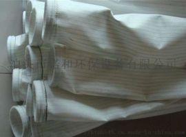 诺和厂家低价促销除尘布袋  防静电除尘布袋