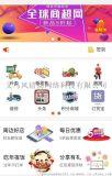 义乌app开发区块链开发